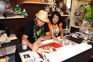 Simone em evento da marca em Honolulu