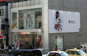 Tokyotoki, a loja de Tokyo